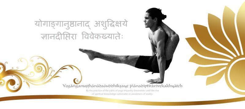 Rishi Krishnatre